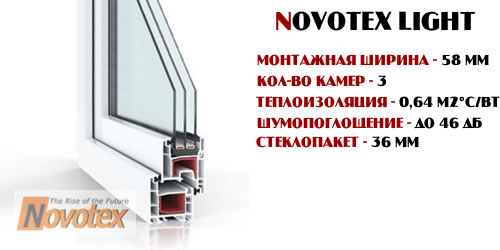 Novotex Light